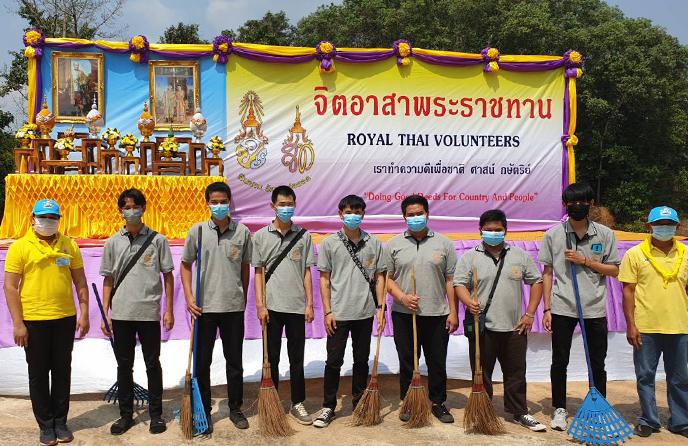 วิทยาลัยชุมชนตราดเข้าร่วมกิจกรรมจิตอาสาพัฒนาเนื่องในวันสำคัญของชาติไทย วันคล้ายวันพระราชสมภพ พระบาทสมเด็จพระพุทธเลิศหล้านภาลัย