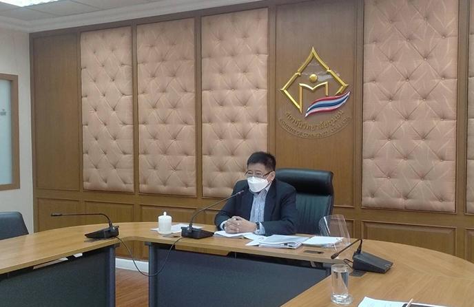 ประชุมผู้อำนวยการวิทยาลัยชุมชน ครั้งที่ 2/2564