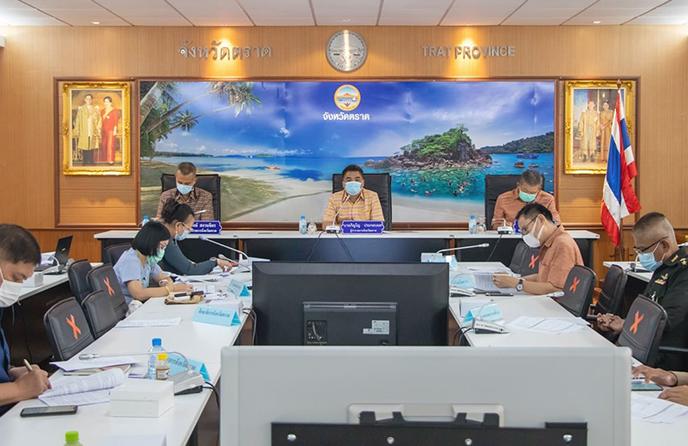 ผู้อำนวยการวิทยาลัยชุมชนตราดเข้าร่วมประชุมคณะกรรมการบริหารงานจังหวัด แบบบูรณาการ จังหวัดตราด (ก.บ.จ.ตร.) ครั้งที่ 1/2564