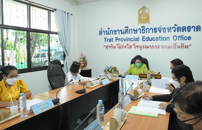 ผู้อำนวยการวิทยาลัยชุมชนตราดเป็นประธานการประชุมคณะอนุกรรมการเกี่ยวกับการพัฒนาการศึกษา ครั้งที่ 3/2564