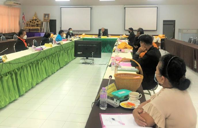 วิทยาลัยชุมชนตราดจัดประชุมสภาวิทยาลัยชุมชนตราด ครั้งที่ 8/2564