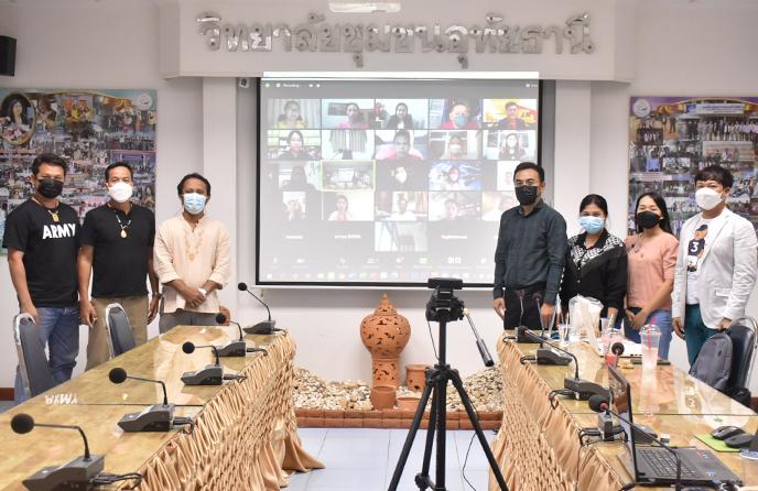 วิทยาลัยชุมชนอุทัยธานี จัดโครงการประชุมเชิงปฏิบัติการพัฒนาผู้สอนประจำ ผู้สอนพิเศษ